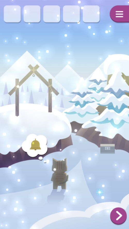 どうぶつと雪の島のスタート地点