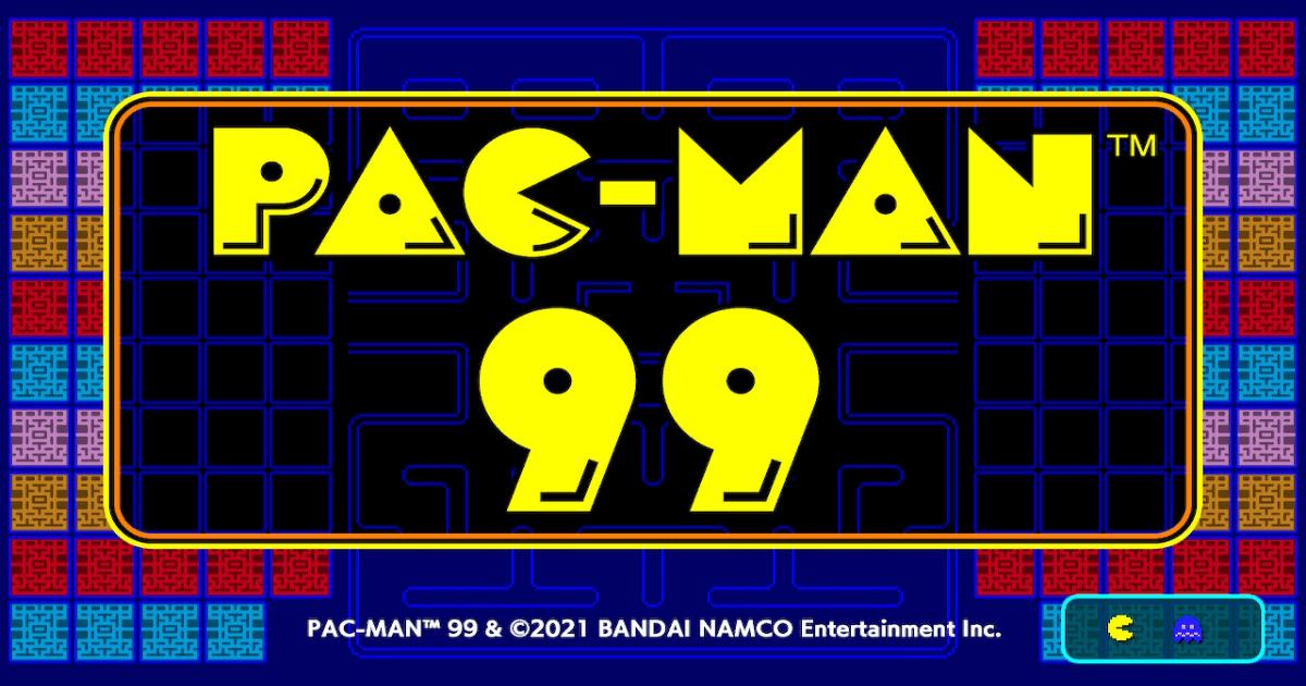 パックマン99の遊び方のコツとルール